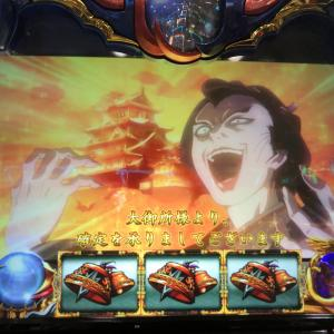 【絆2・北斗天昇】2スイング2ヒット!こうなると6号機は強い!