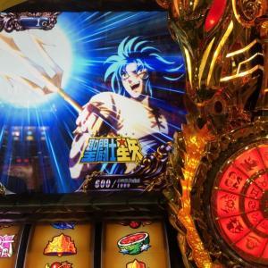 【聖闘士星矢 海皇覚醒・SP】GB2連敗後に三又の鉾+火時計赤出現!さあ、大逆転への舞台は整った!