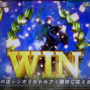 【G1優駿倶楽部2 】耐えに耐えてようやくいいシナリオがやってきた!結局シンボリルドルフが最強なんです!