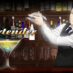 Bartender バーテンダー(2006)