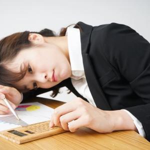 中小企業診断士の難易度|難易度に見合ったメリットはある?