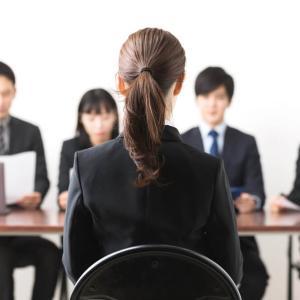 中小企業診断士は転職に有利?|気になる求人事情は? 本音で徹底解説!