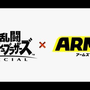 【スイッチ】大乱闘スマッシュブラザーズ SPECIALにARMSの『ミェンミェン』が参戦!FalloutのVault-boy・スプラトゥーンのシオカラーズも追加!6月30日配信開始