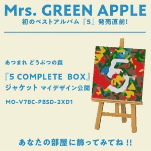 あつ森にMrs. GREEN APPLEのTシャツのマイデザイン配布中!公式ツイッターからマイデザインをダウンロードしよう!