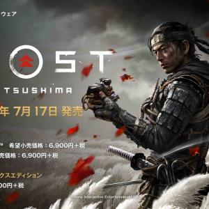 【PS4】Ghost of Tsushima 本日発売!日本が舞台のオープンワールドアクションアドベンチャー!Amazonでも入荷待ち!