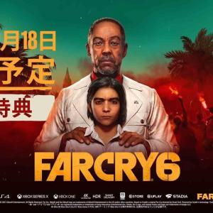 FarCryの最新作『Far Cry 6』が2021年2月18日発売決定!予約特典あり!対応機種はPC・PS5・PS4・Xbox Series X・Xbox One