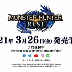 【スイッチ】モンハン新作!『モンスターハンターライズ』がスイッチで2021年3月26日発売!和風テイストで面白そう!【Nintendo Direct Mini】