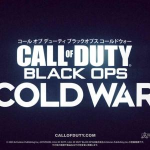 【PS4/PS5】コール オブ デューティ ブラックオプス コールドウォー、アルファ版マルチプレイが9月18日~9月20日間で開始!新トレイラーも公開