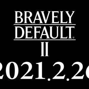 【Nintendo Direct mini】ブレイブリーデフォルトIIが2021年2月26日に発売決定!【ニンダイ】