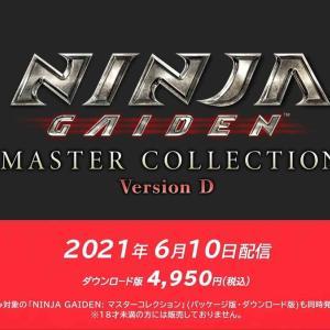 【ニンテンドーダイレクト】NINJA GAIDEN: マスターコレクション Version Dがニンテンドースイッチで2021年6月10日配信決定!【ニンダイ】