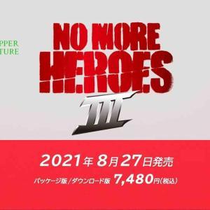 【ニンテンドーダイレクト】ノーモア★ヒーローズ3が2021年8月27日に発売決定!【ニンダイ】