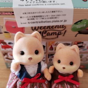 【リーメント】Let's go! Weekend Camp!シリーズ(④,③)