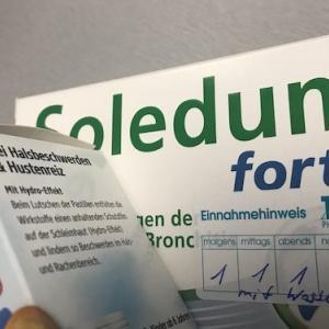 ドイツで薬局で薬を買ったら・・・消費税が7%のものと19%のものがあった