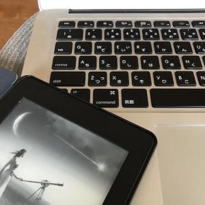 【読書】ブログを書くのにとても参考になりました〜「武器としての書く技術」