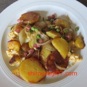 ドイツの家庭料理Bratkartoffelnは直訳すれば「炒め芋」だけど、日本ではジャーマンポテト