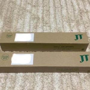 JT(2914)の株主優待 JTカレンダー