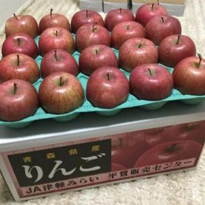 糖度13度以上のサンふじ 青森県平川市