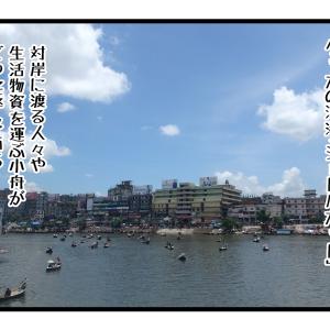 その6.バングラデシュの首都ダッカを観光しに行くよ!「ショドルガットの船には乗りたくない」