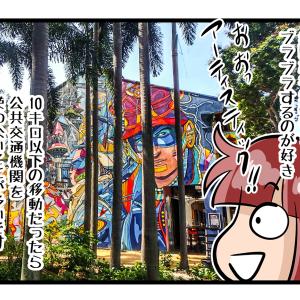 シンガポールで町ブラブラ。カラフルな町並みなど見所満載!