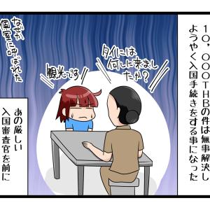 その9‐6「そのギャップずるいわ」鉄道で行く!マレー鉄道縦断記! in タイ