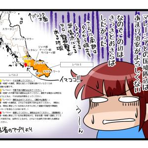 その9‐9「頭回らなさすぎてすっかり忘れてたこと」鉄道で行く!マレー鉄道縦断記! in タイ