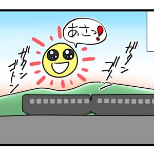 その11-9「朝起きて一番最初に思ったこと」鉄道で行く!マレー鉄道縦断記! in タイ