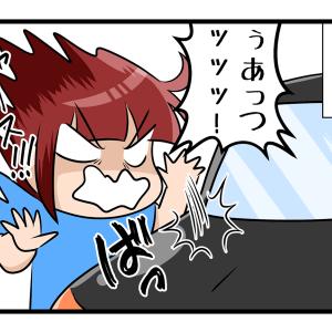 (日常漫画)多くの人が真夏の暑い日にやってみようと思ってるけどやらない事