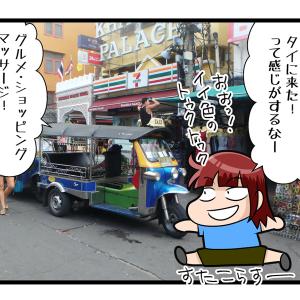 カオサン通りのグルメ!おためしあれ in タイ