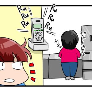 (日常漫画)ついに我が家へオレオレ詐欺電話が掛かって来たと思ってテンションが上がった日