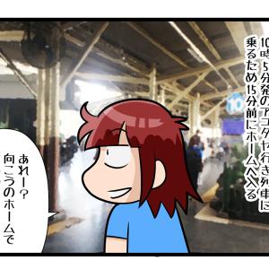 その2「アユタヤ行きの列車に乗るけど、日本って快適だなぁと改めて思うこと」