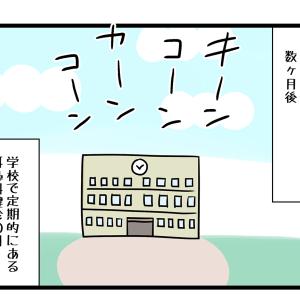(日常漫画)後編:子どもの頃の耳掃除の思い出