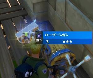 【Fortnite】ハープーンガン3本態勢で行く釣りコース【ゲーム動画】