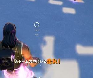 【Fortnite】初体験のスマッシュブラザーズ的決着が快感【ゲーム動画】