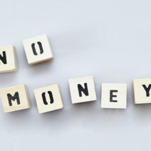 「お金なんか必要ない」その言葉が人生の選択肢を減らす事実、お金は選択肢を増やすための手段