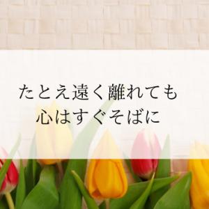 宝塚歌劇団・心はすぐそばに