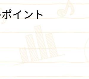 【ゾロ目】いいことありそう♪ヽ(´▽`)/