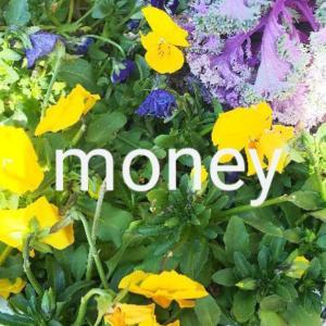私は幸せなお金持ちになることが約束されている