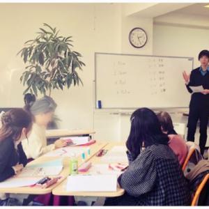 【勉強会】4月と5月のリュッシャー勉強会開催日のお知らせ