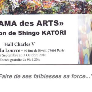 SMAP香取さんのパリ個展は芸術か?