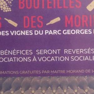 パリ15区、区民の、区民による、区民の為のワインオークション