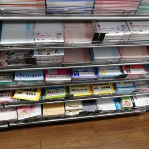 ダイソーで買える!学校の学習ノートの種類