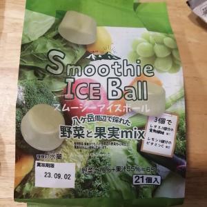 【シャトレーゼ】美容良さ気な健康アイス