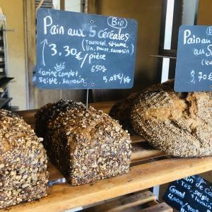 【世界中で活躍する日本人のパン屋さん】フランス ブルターニュ地方