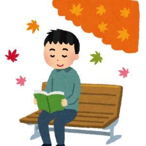 「若い頃の読書」の意味を考える
