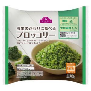 自宅で低糖質カレーが食べられる!お米の代わりに食べるブロッコリーがイイ!