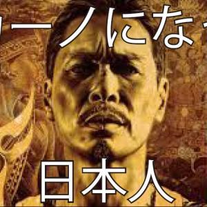『HOMIE KEI~チカーノになった日本人~』を見る