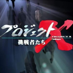 今やお米界のゴッドマザー「コシヒカリ大逆転劇」が面白すぎる!!