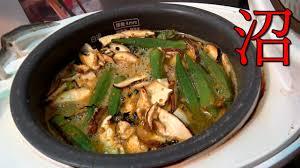 シャイニー薊さんの究極減量食「沼」を作る