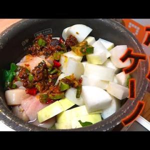 マッスルグリルの満腹減量食「ボルケーノ」を作る