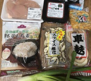 味噌味の究極減量食『朝沼』を作る